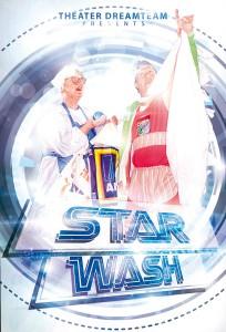 Star Wash 4